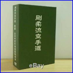 Become Model for Karate Okinawa Goju Ryu DVD Box 3 Disc Fast Shipping Japan EMS